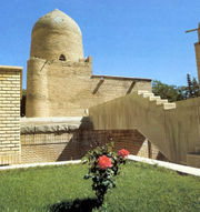 Tomb of Esther and Mordechai